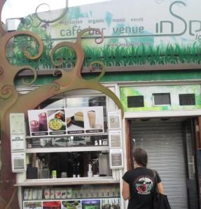 InSpiral lounge Camden